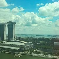 Egy nap Szingapúrban