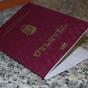 Hogyan lesz a gyereknek magyar útlevele?
