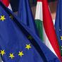Európai vagy Félázsiai Unió?