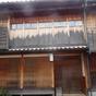Egy varázslatos japán hegyi város