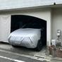 Különcségek japán módra