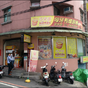 Kürtőskalács Tajvanon