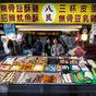 Házassággal Tajvanra