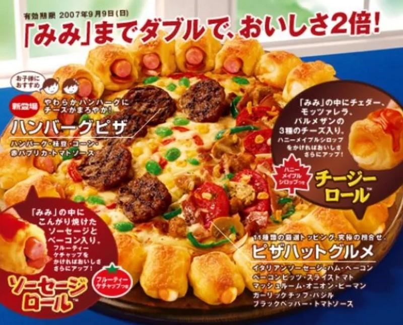 japan_double_roll.jpg