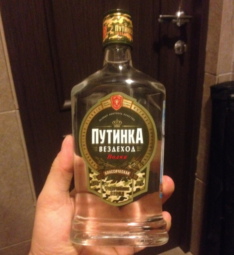 vodka_1.jpg