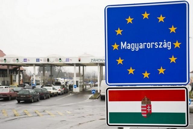 Magyarország határátkelő.JPG