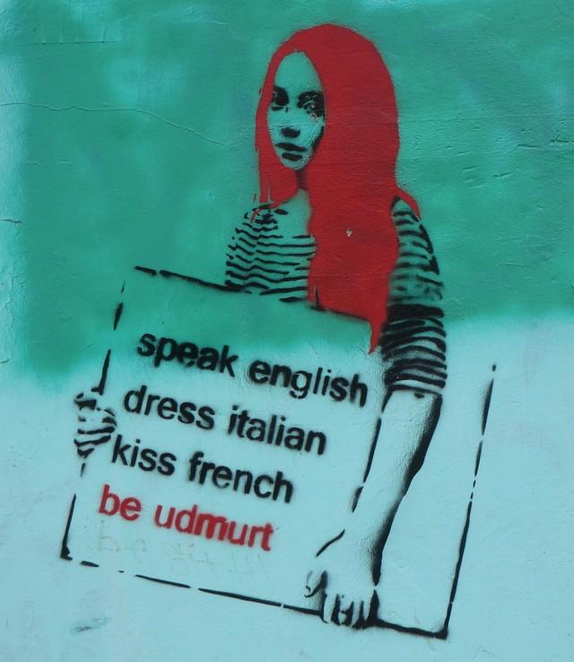 Udmurt graffiti.jpg