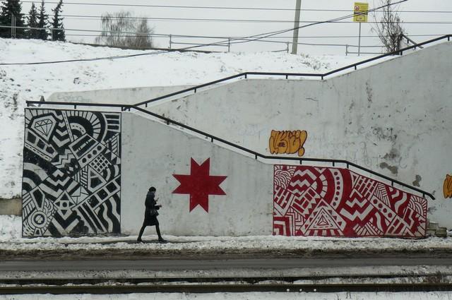 graffiti az udmurt zászlóból.jpg