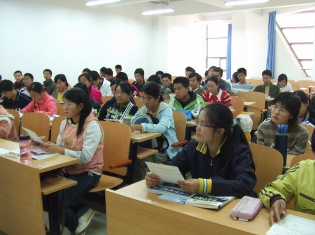 kínai iskola 2.jpg