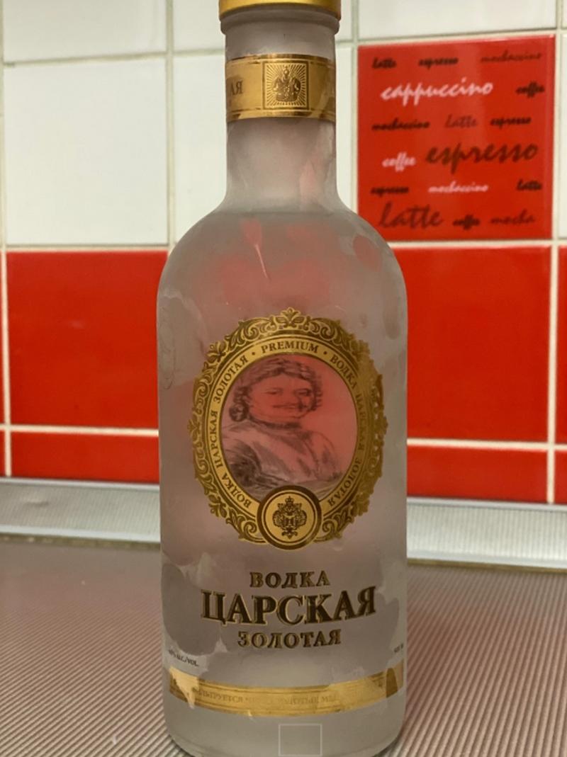 vodka_1.jpeg