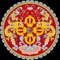 Bhután választ