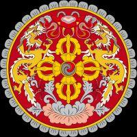 600px-Bhutan_emblem.jpg