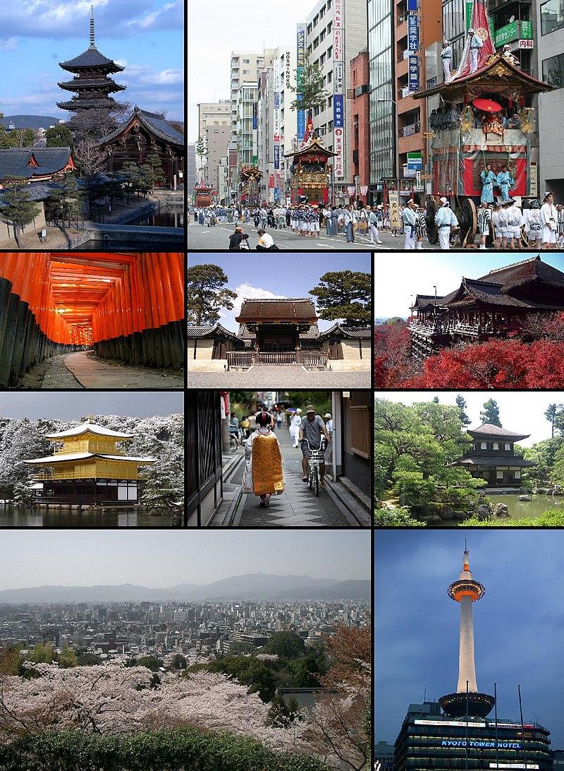 800px-kyoto_montage.jpg