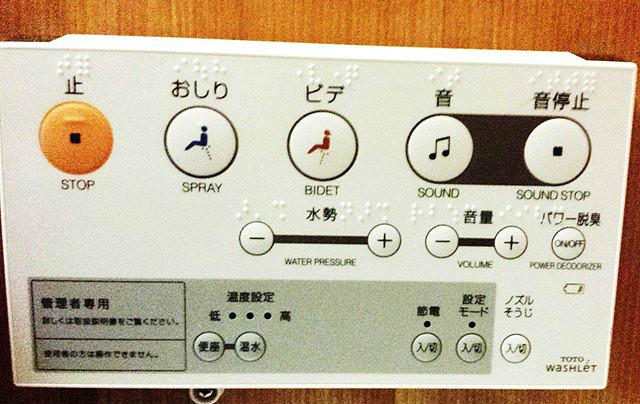 japanese-toilet.jpg