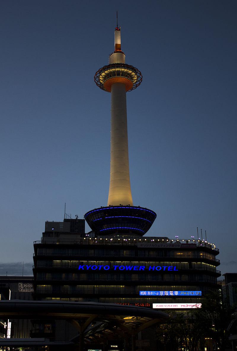 kyoto_towerx.jpg