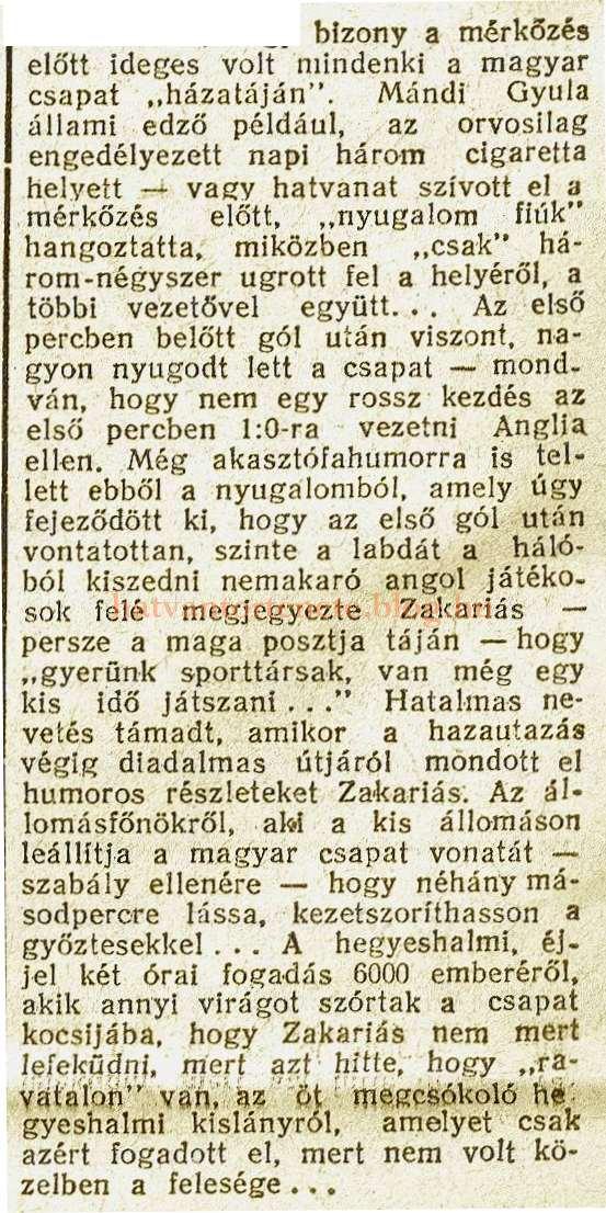 1953.12.25. Zakariás és Gellér részlet.jpg