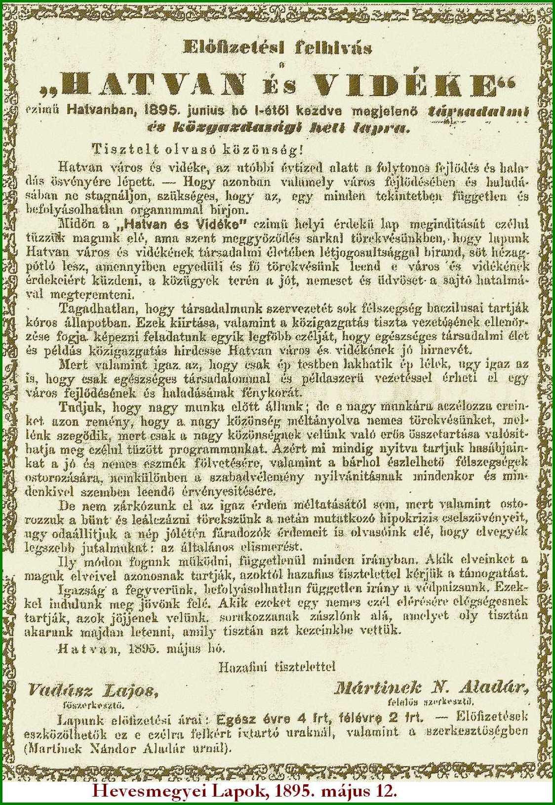 Hatvan és Vidéke hirdetés 1895 v2.jpg