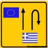 Messziről nézve: Grexit?