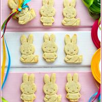 Vajas nyuszikekszek a húsvéti locsolóknak, mert néha igenis jó cukinak lenni!