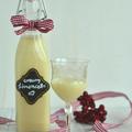 Ajándékok házilag 15. - krémes limoncello