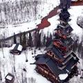 Hihetetlen házak: Goose Creek Tower