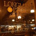 Ha legközelebb Chicagóban jársz: Longman & Eagle