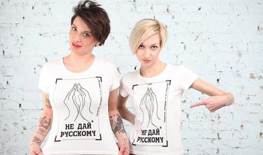 Újabb csavar a krími konfliktusban: szexszel zsarolnak az ukrán nők