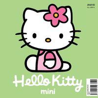 Titkos részletek a Hello Kitty mini magazinból:)
