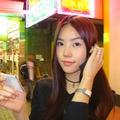 Szemnagyobbítás és orrnyújtás, avagy válogatás a kínai szépségápolás legfurcsább darabjaiból