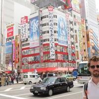 5 dolog, ami jobban működik Japánban és 5, ami nem