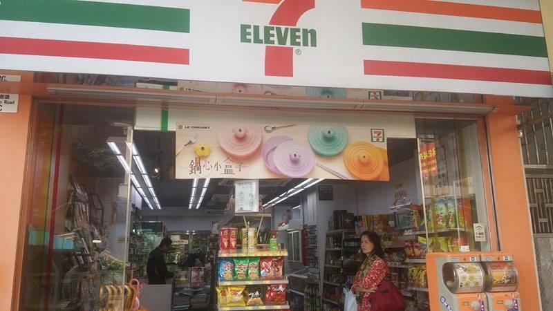 Hongkongi 7-Eleven (Fotó: Pataki Niki)