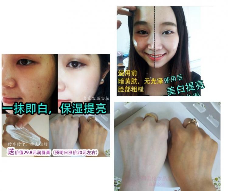 Bőrfehérítő krém reklám (Fotó: item.taobao.com)