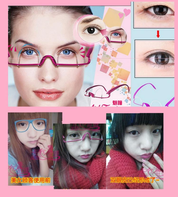 """Míg a """"szemhéjduplázó"""" utcai viseletre lett kifejlesztve, a """"szemhéjtréner"""" otthoni használatra alkalmas (Fotó: item.taobao.com)"""