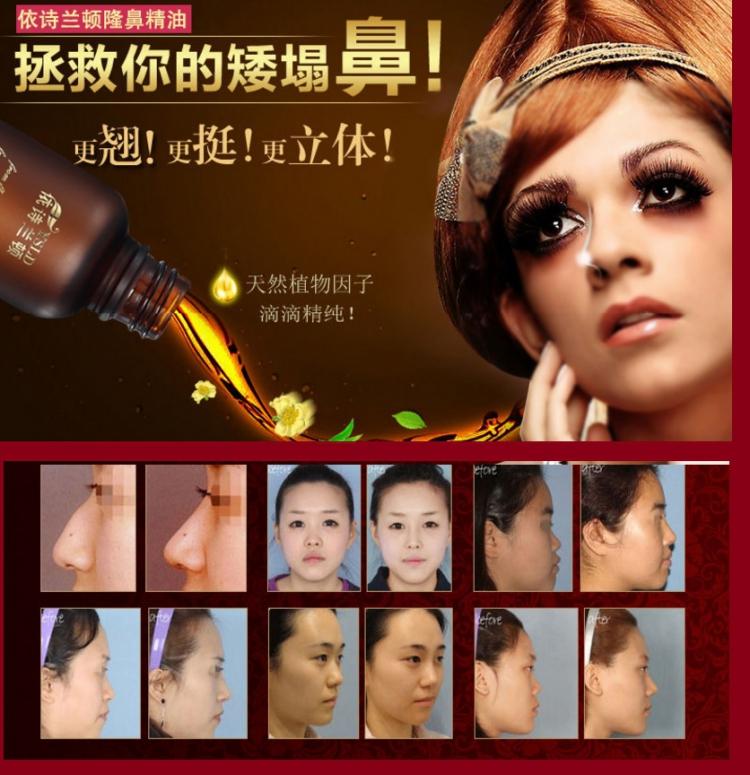 Illóolaj, ami kiegyensíti az orrot (Fotó: item.taobao.com)