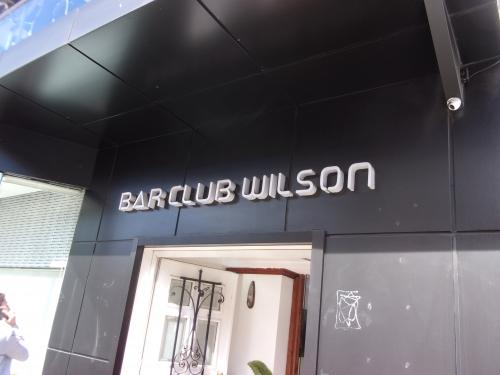 A Wilson-téren Wilson bár is van (Fotó: Jani haverja)