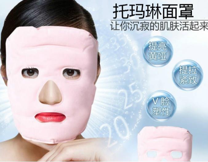 4facemask2.jpg