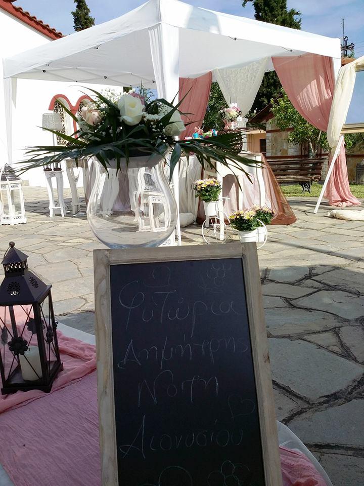 Esküvői díszítés a templom előterében  (Fotó: Ανθοδημιουργίες-Φυτώρια Δημήτρης Νόπη Ζωγράφου)
