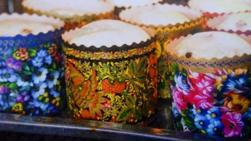 Kulics sütőben (Fotó: Takácsy Dorka)