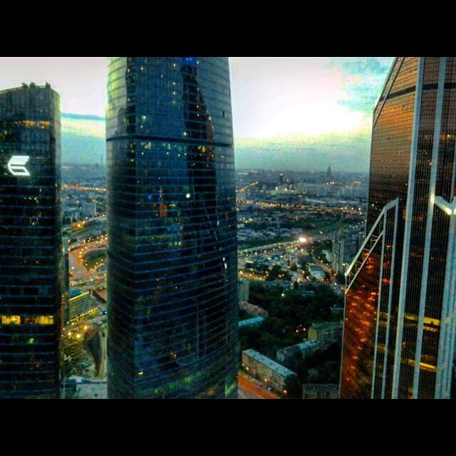 És a panoráma a 67. emeletről (Fotó: Takácsy Dorka)