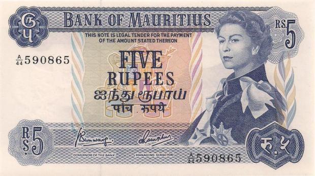 29 évesen a mauritiusi 5 rúpiás bankjegyen (Kép: collectionpyowb.blogspot.hu)