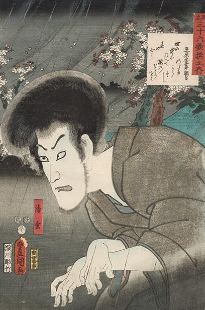sakuhinpic4.jpg