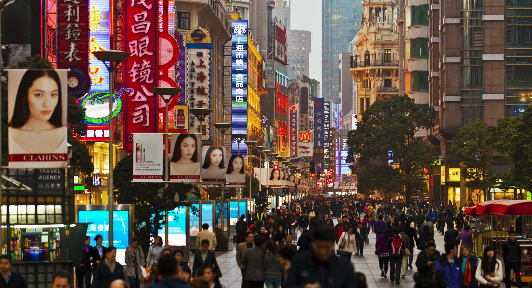 sanghaj_utca.jpg
