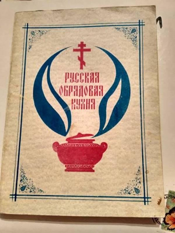 Szakácskönyv, benne a kulics receptje (Fotó: Takácsy Dorka)