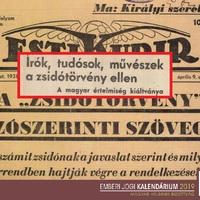 Május 5.: tiltakozás az I. zsidótörvény ellen (1938)
