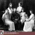 Július 16.: lemészárolják a cári családot (1918)