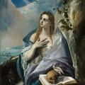 Július 22.: Mária Magdolna halála napja (74)
