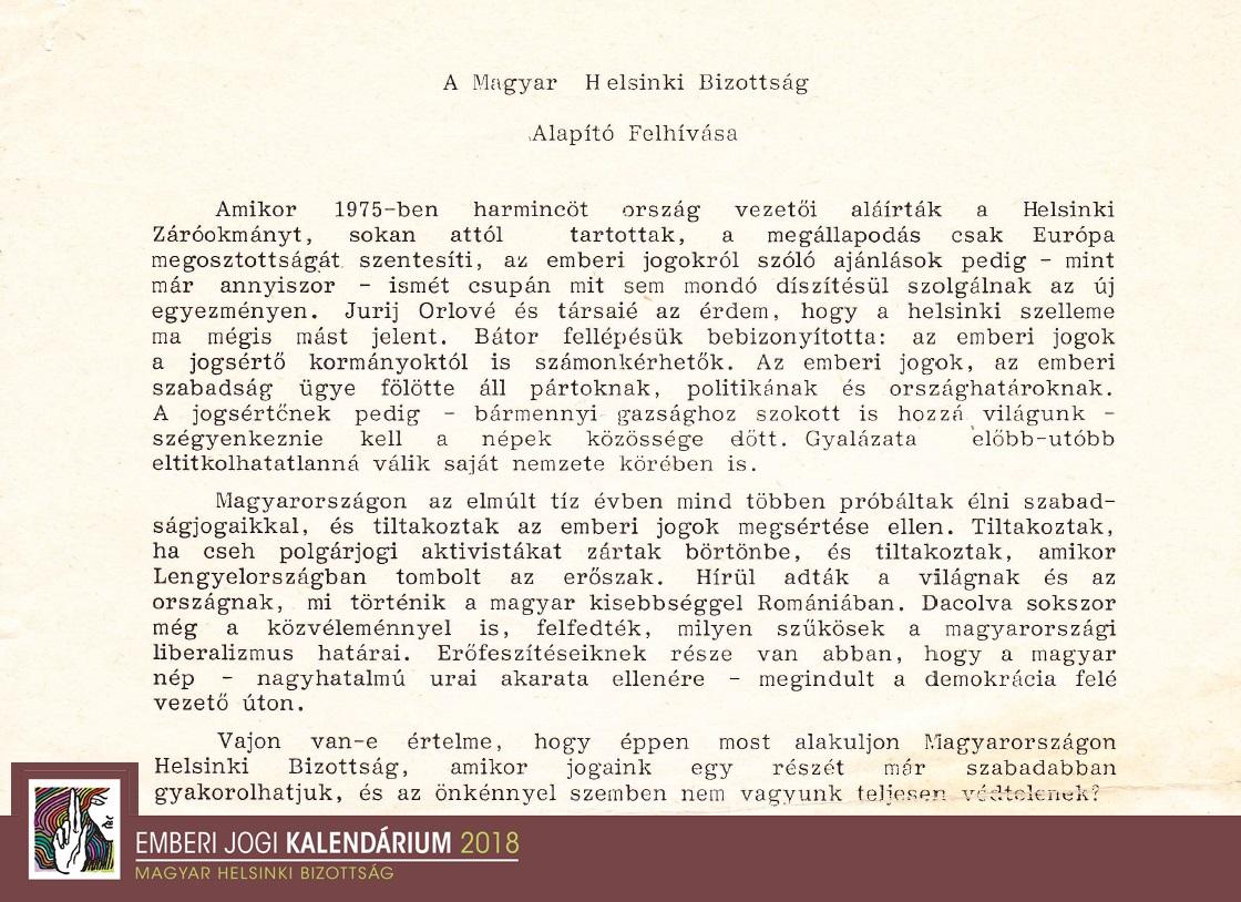 0519_helsinki_bizottsag_1.jpg