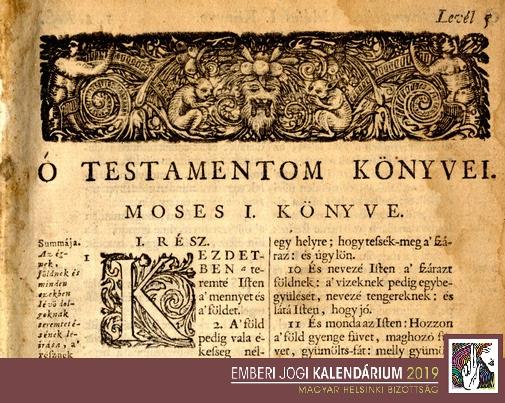 0612_biblia_leideni.jpg