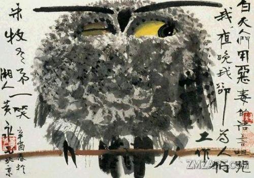 owl-1973.jpg