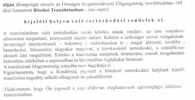 tranz2.png